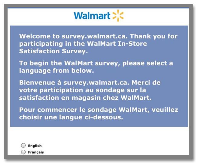 """世界最大のスーパーマーケットチェーン""""Walmart(ウォルマート)""""のギフトカードが当たるアンケート調査キャンペーン_2枚目"""