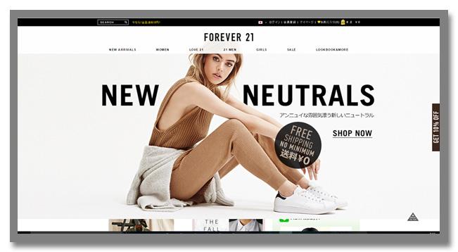 """ファッションブランド""""FOREVER21""""×有名ファッション誌""""VOGUEGIRL""""LINE公式アカウントでのクーポンゲットによる販売促進キャンペーン_1枚目"""