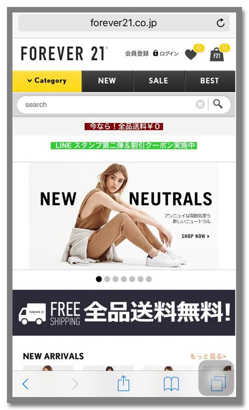 """ファッションブランド""""FOREVER21""""×有名ファッション誌""""VOGUEGIRL""""LINE公式アカウントでのクーポンゲットによる販売促進キャンペーン_2枚目"""