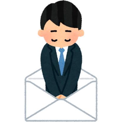 サンクスメール等、お客様への送信メールもチェックを!